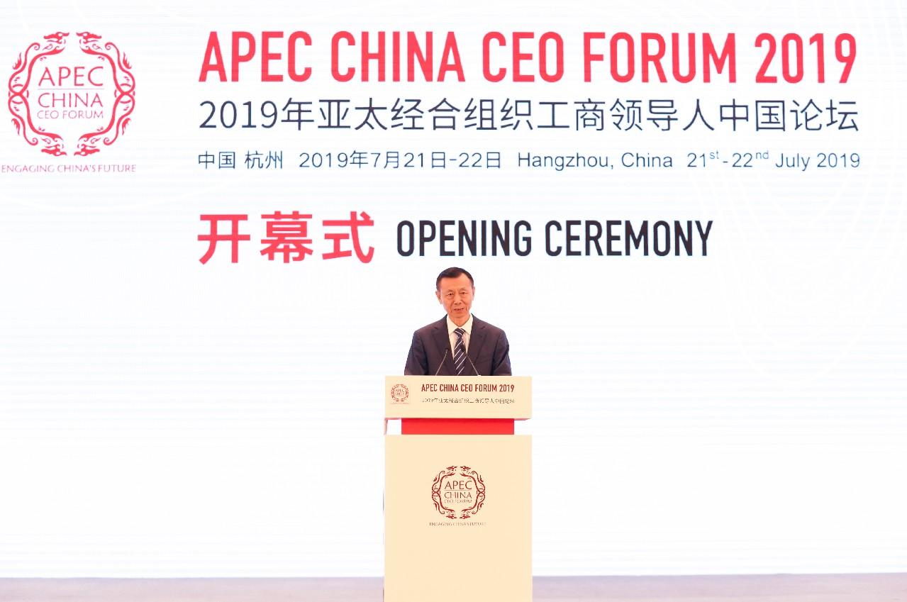 创新引领发展 贸点点创始人陈良应邀出席APEC工商领导人中国论坛